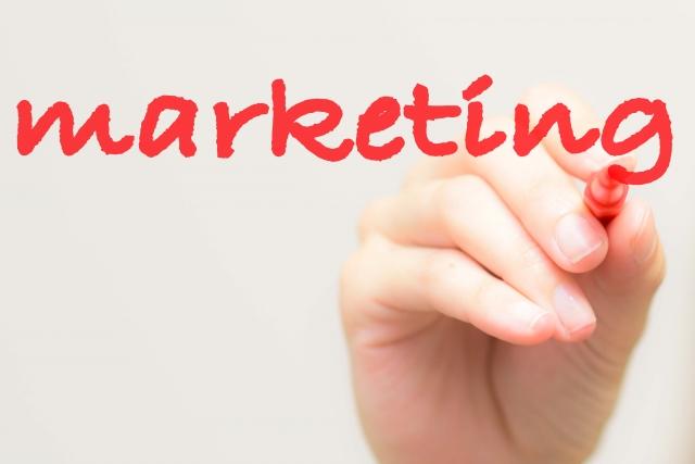 マーケティングは何から始めるのか?何を学べばいいの?