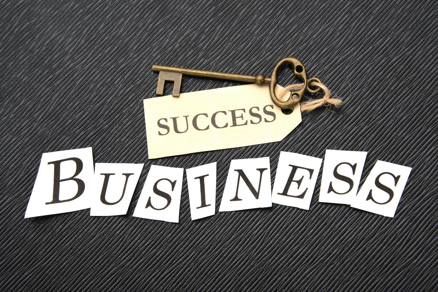 ビジネスコンセプト―成功の鍵