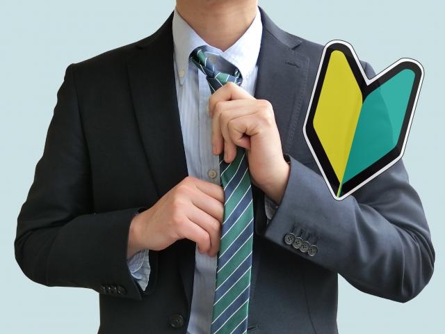 セールスコピーライティングの始め方:未経験が学ぶための方法