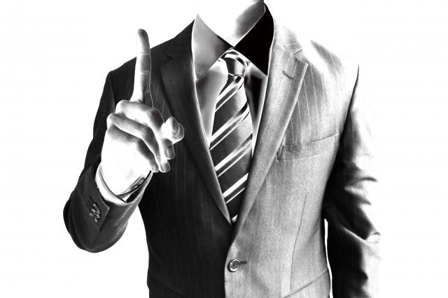 副業でネットワークビジネスをはじめる前に知っておくべき8つのこと