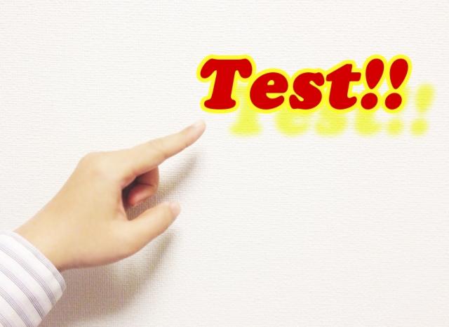 コピーライティングのテストをする前に!この注意を厳守して!